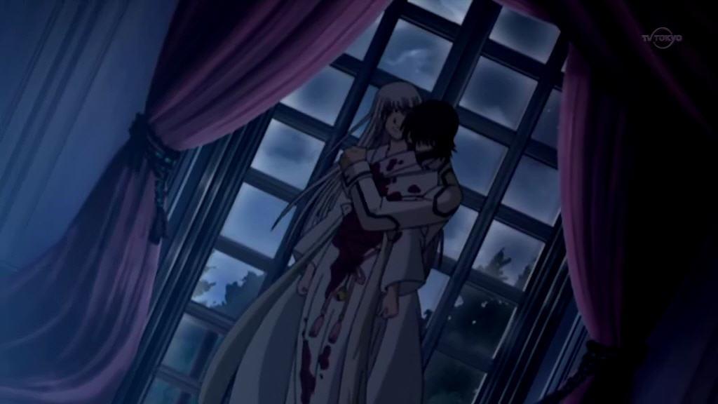 Anime Vampire Knight Kaname
